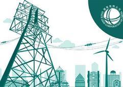 國家電網1-4月利潤總額15.6億元 凈利潤0.5億元