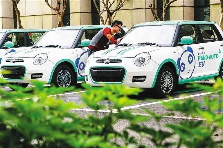 海南设1.5亿元奖励 鼓励新能源汽车消费