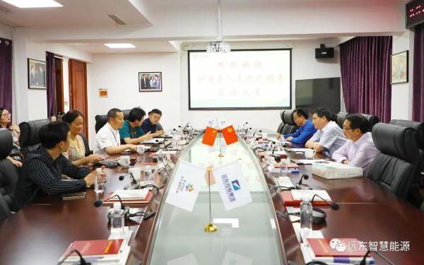 泗洪县人民政府领导一行莅临远东考察交流