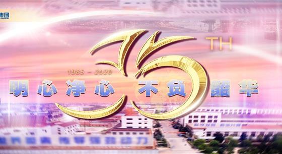 致敬35周年 | 跟隨遠東重溫電力發展史