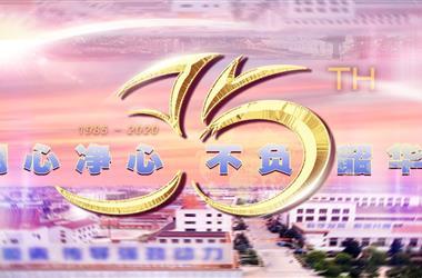 致敬35周年 | 跟随远东重温电力发展史