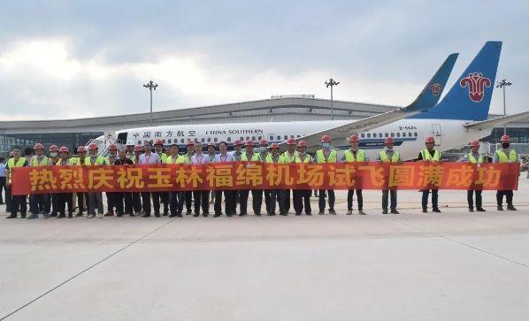 远东京航安频传中标捷报 持续领航智慧机场建设