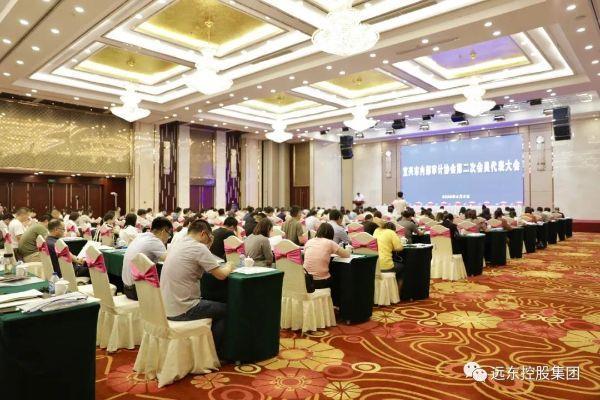 蒋锡培当选宜兴市内部审计协会会长