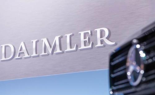 疫情导致净利润下滑 戴姆勒计划全球大规模裁员