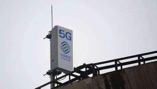 重庆移动建成1.4万5G基站 实现38个区县重要区域覆盖