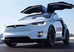 特斯拉汽車二季度交付超9萬輛