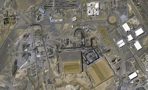 伊朗纳坦兹核设施一处厂房起火 官方称反应堆未受损