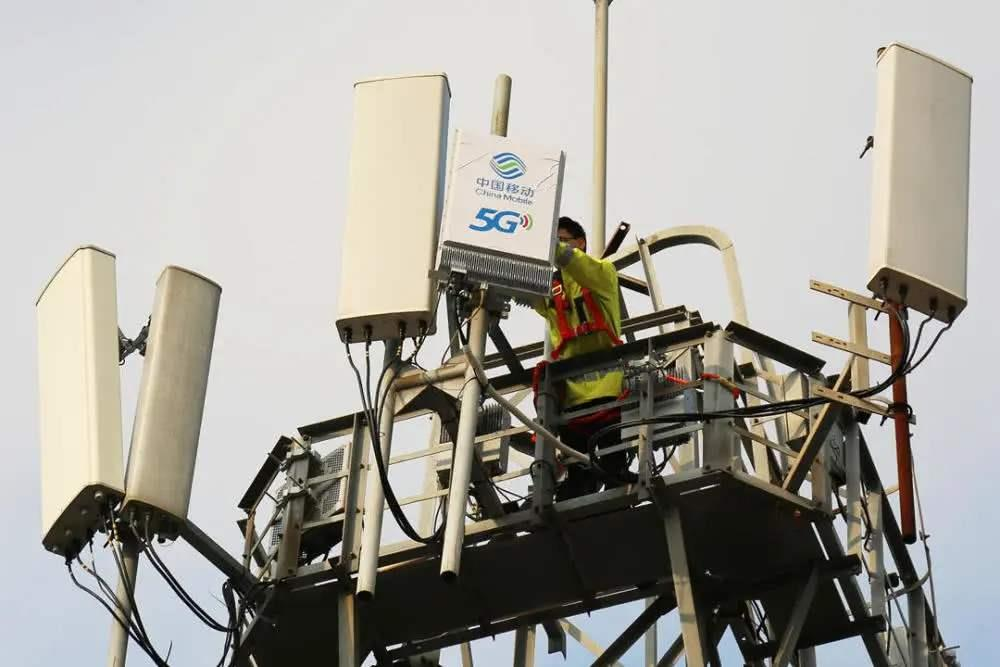 陕西省计划2020年建1.4万个5G基站