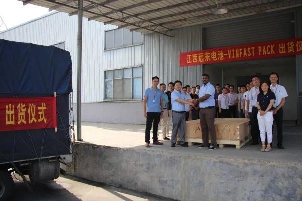 逆流而上,海外拓展又一城——远东电池车用电池组产品交付越南整车客户