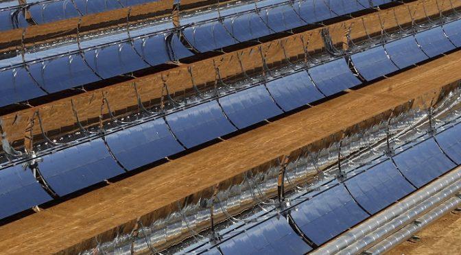 葡萄牙700兆瓦太阳能招标项目获10倍超额认购