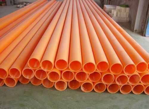 海阳市正宇塑胶因产品出现一般质量问题被停标6个月