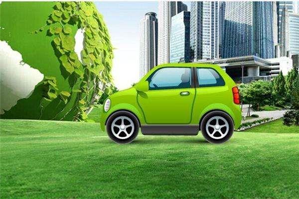 发改委:扩大新能源、新能源汽车等战略性新兴产业投资