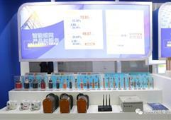 远东智慧能源亮相无锡新能源展会