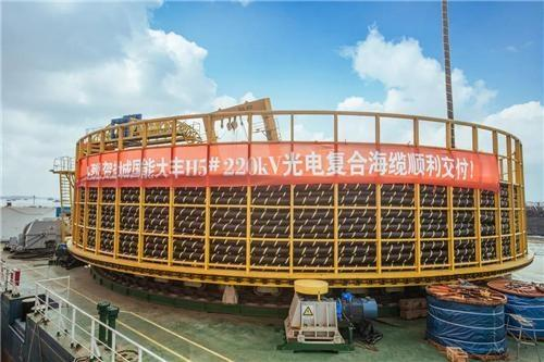 宝胜海缆第二根大长度220kV光电复合海缆成功交付
