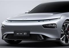 小鹏汽车11月交付量达4224台 同比增长342%