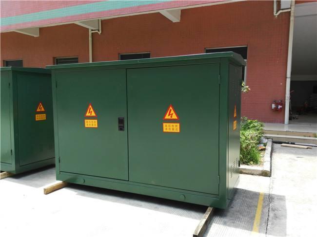 电缆分支箱存在较严重质量问题  鸿浩电力设备被停标6个月