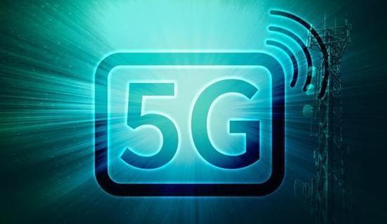 中国信通院:2020年5G预计将直接带动经济总产出8109亿元