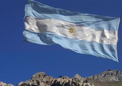 受疫情影响 2020年阿根廷采矿业产量暴跌7成