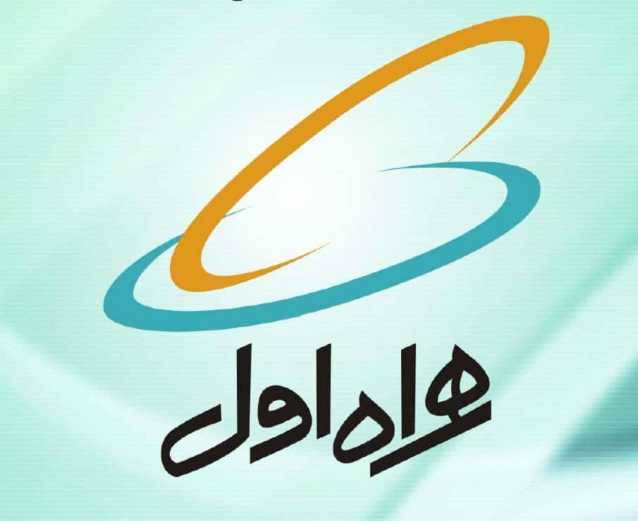 伊朗计划于近期进行5G频谱拍卖