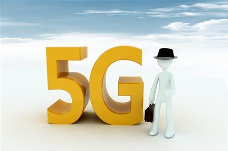 工信部刘烈宏:全国已建成5G基站超过71.8万