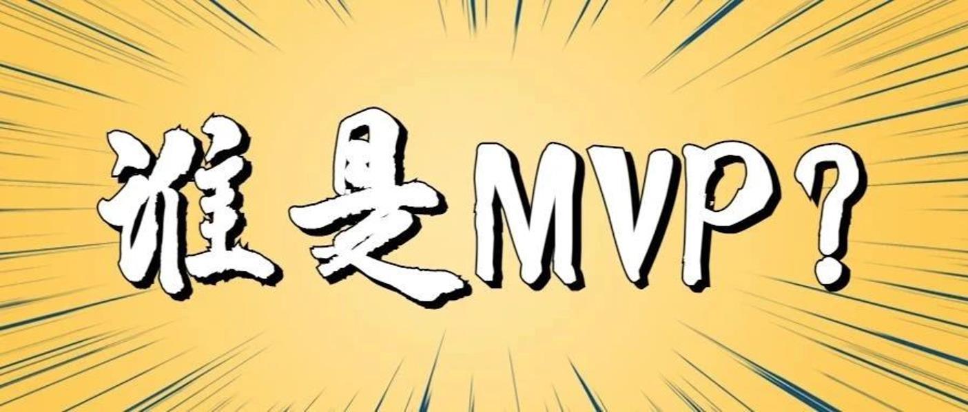 谁是电线市场真正的MVP?