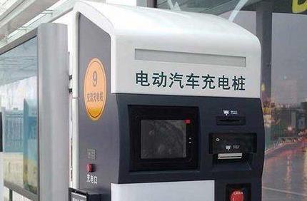广东电网公司计划今年投建不少于7000个战略性、政策性充电桩