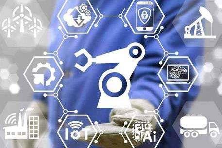 工信部组织召开工业互联网企业座谈会