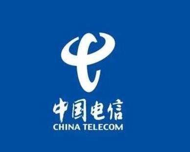 中国电信启动10kV电力电缆采购 总规模334363米