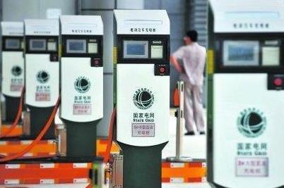 2020年四川全社会充电设施用电量达6.37亿千瓦时