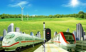 王志清:三年计划新增城际铁路和市域铁路运营里程3000公里