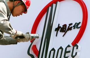 中国石化一季度净利润超过185亿元