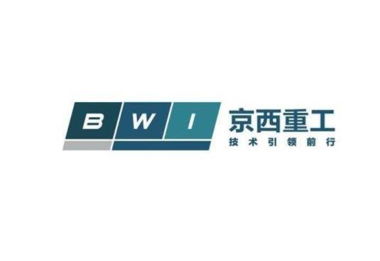 首钢集团拟挂牌转让京西重工55.45%股权