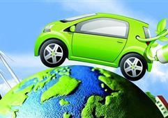 1-3月肇慶新能源汽車及汽車零部件產業產值78.89億元