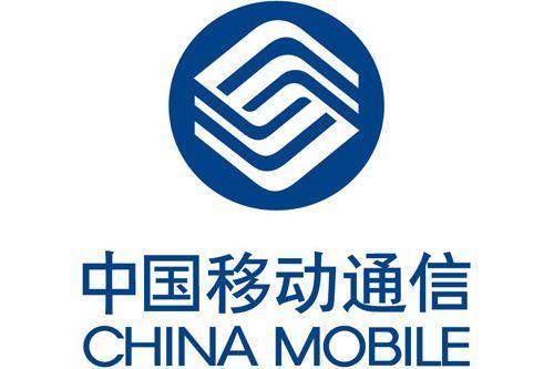 6月中国移动5G套餐用户净增2874.5万户 累计达2.51亿户