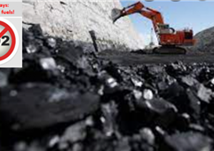 巴西披露39亿美元计划支持国内煤炭行业