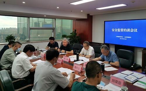 云南能源监管办约谈国家能源集团云南电力有限公司