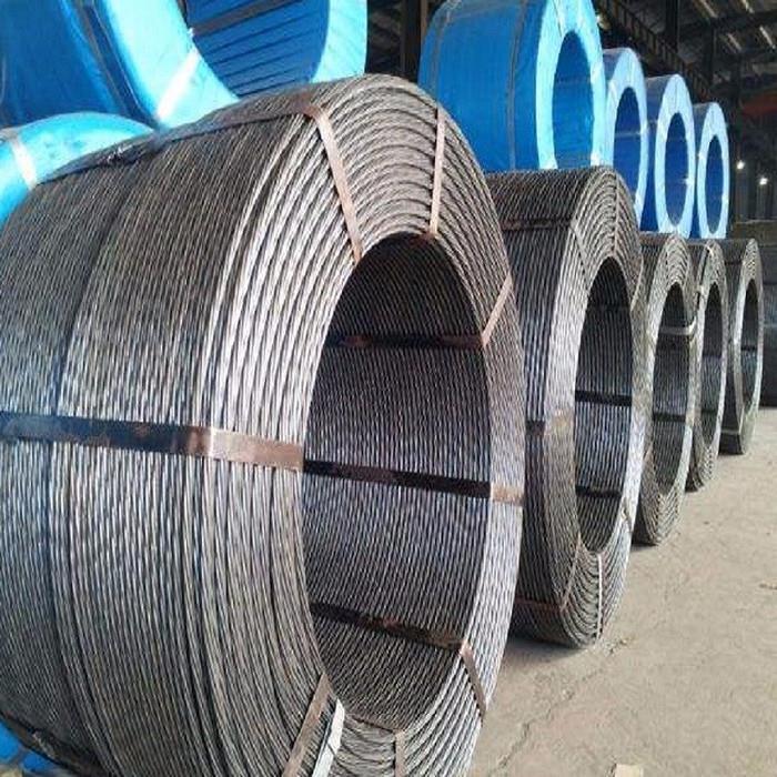 盛通电缆因质量问题被暂停钢芯铝绞线中标资格6个月