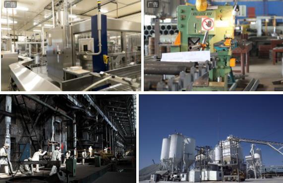 1-8月无锡规上工业企业总产值13782.77亿元 同比增26.4%
