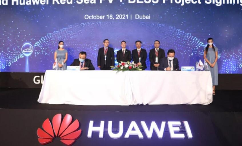 华为数字能源公司与山东电建三公司签约沙特1300MWh储能项目