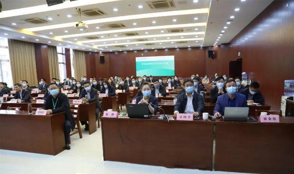 电线电缆行业分析培训专场在中国农业银行无锡分行举行