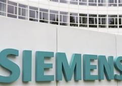 西门子收购印度Sunsole可再生能源公司26%股份