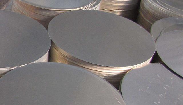 沪铝承压重挫 跌幅进一步扩大