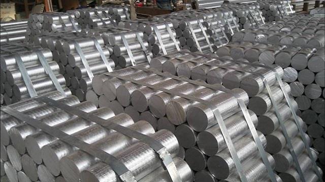 沪铝主力震荡微跌 表现抗跌于铜镍