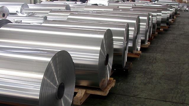 沪铝承压下跌 结束连日来的涨势