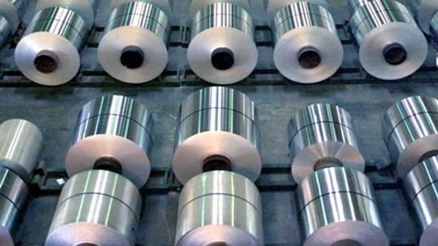 宏观面表现不稳定 铝价缺乏上行支撑
