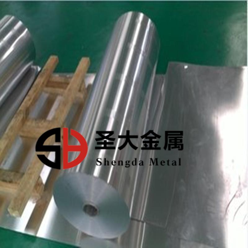 1100/1060铝带 超薄铝带 铝带卷 铝带 铝卷