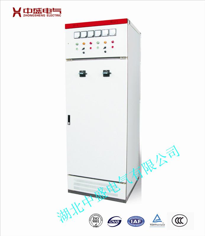 XL-21低壓動力柜