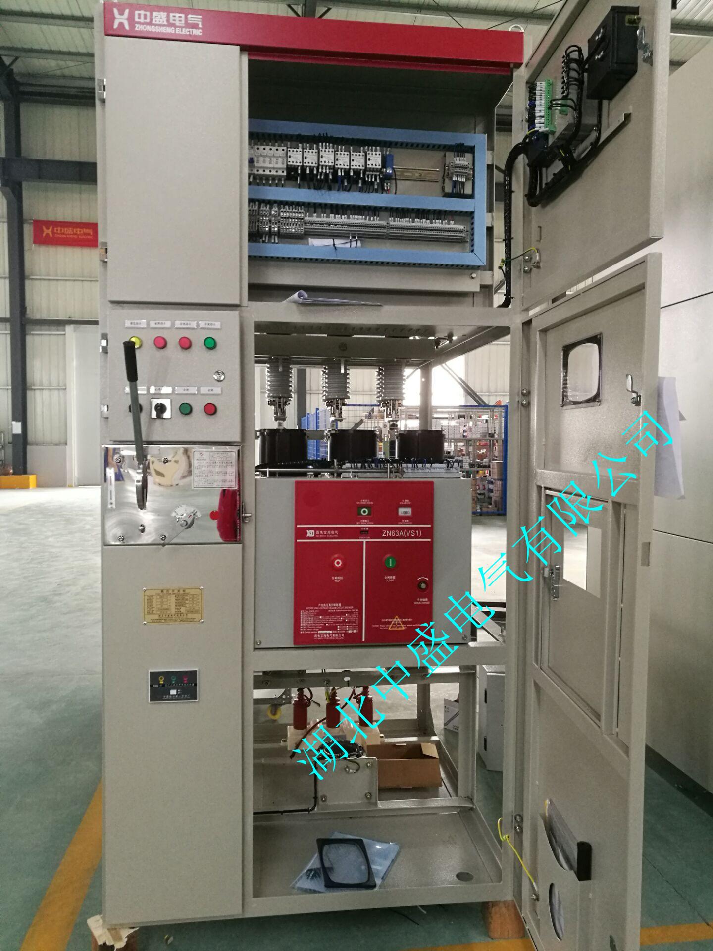 XGN15-12環網高壓開關柜