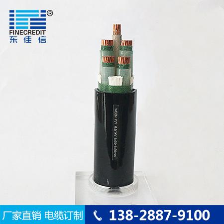 东佳信电缆厂家直销 低烟无卤电缆 2芯5芯WDZN-YJY防火电缆 电缆线 铜芯电线?