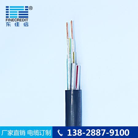 东佳信电线电缆规格KVVP KVV 厂家直销控制电缆 WDZ-KYJY多芯低烟无卤 KVVP 控制?